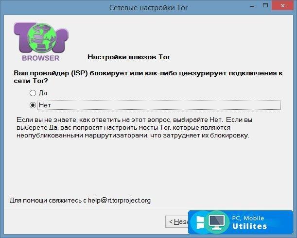 Tor browser mozilla скачать hidra программа тор браузер вход на гидру