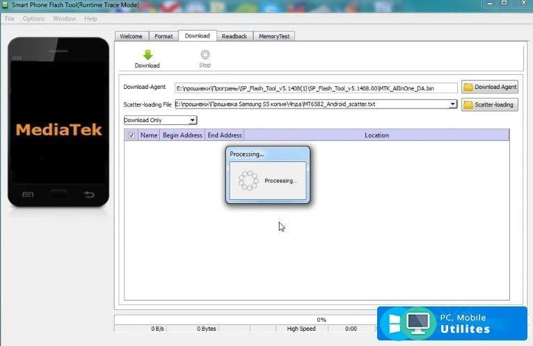 SP Flash Tool v5 1912 00 - скачать SP Flash Tool на Windows
